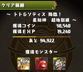 20141102 6