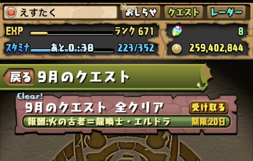 Pd20180917 1