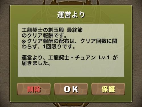 Pd20180919 14