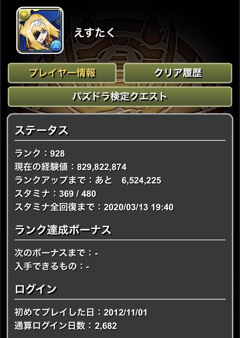 Pd20200313 1