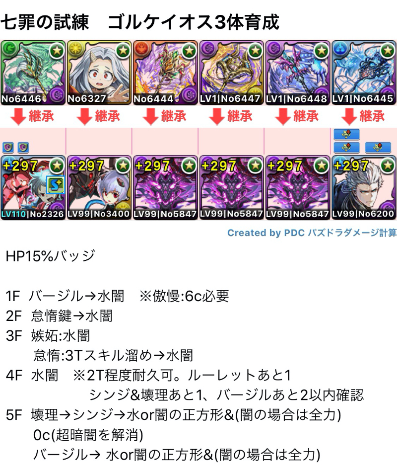 Pd20200809 4 3