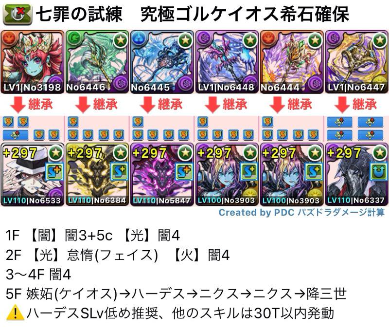 Pd20200809a 210430
