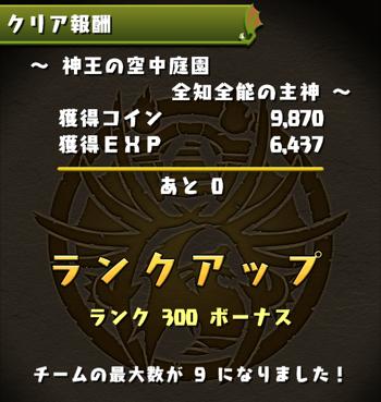 2015 01 27 22 26 14