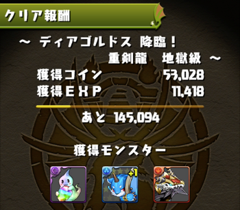 Pd20150115 16