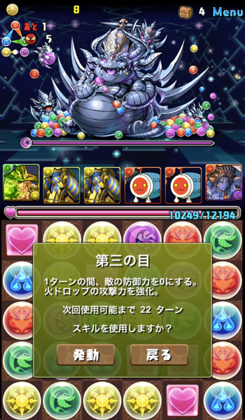 Pd20150322 2
