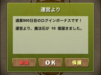 Pd20150424 2