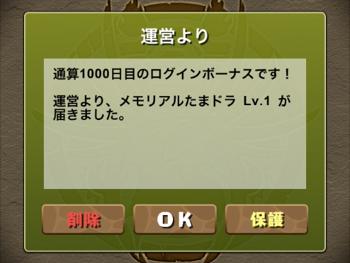 Pd20150802 2