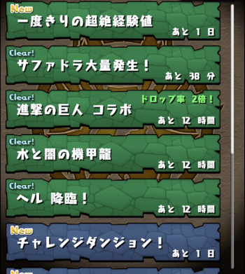 Pd20151011 1
