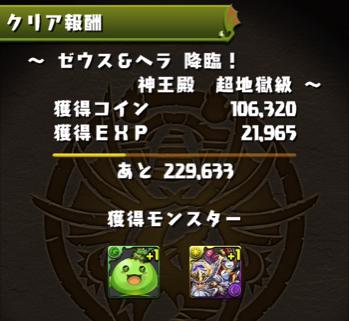 Pd20151021 16