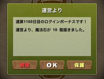 Pd20151110 2