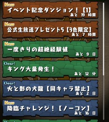 Pd20151120 1