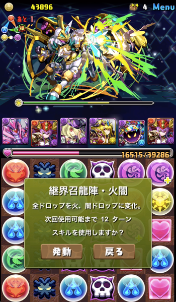 Pd20151201 12