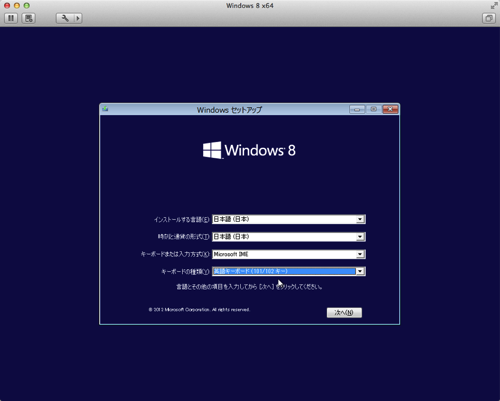 Windows 8 x64 1