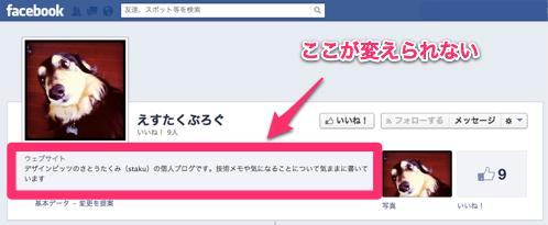 Facebook desc1
