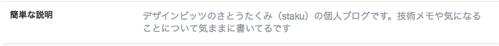 Facebook desc7