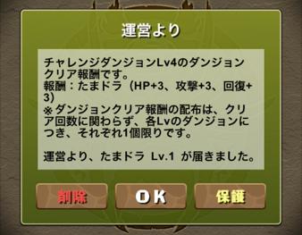 Pd20141105a 9