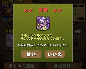 Pd20141127 5