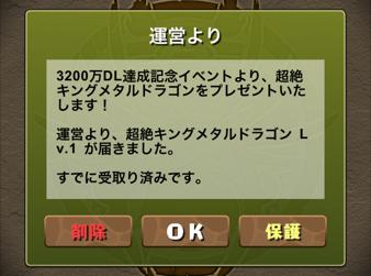 Pd20141128 2