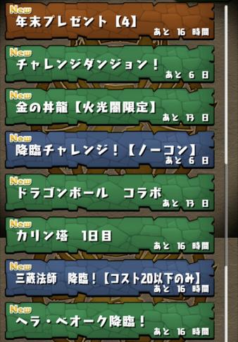 Pd20141229 16